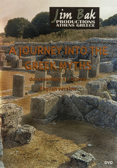 a journey into the greek myth